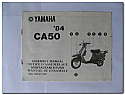 CA50 1984 Yamaha Assembly Manual