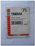 SR500 (E) Yamaha 1978 Yamaha Model Guide