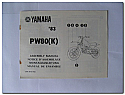 PW80 (K) 1983 Yamaha Assembly Manual