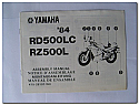 RD500LC RZ500L 1984 Yamaha Assembly Manual